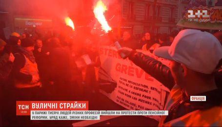 Французскую столицу вновь охватили массовые протесты против пенсионной реформы