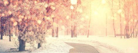 День усиления умственных способностей: гороскоп на завтра, 17 декабря