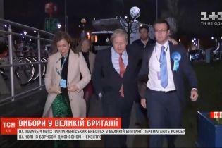 На парламентських виборах у Великій Британії перемагають консерватори - екзитпол