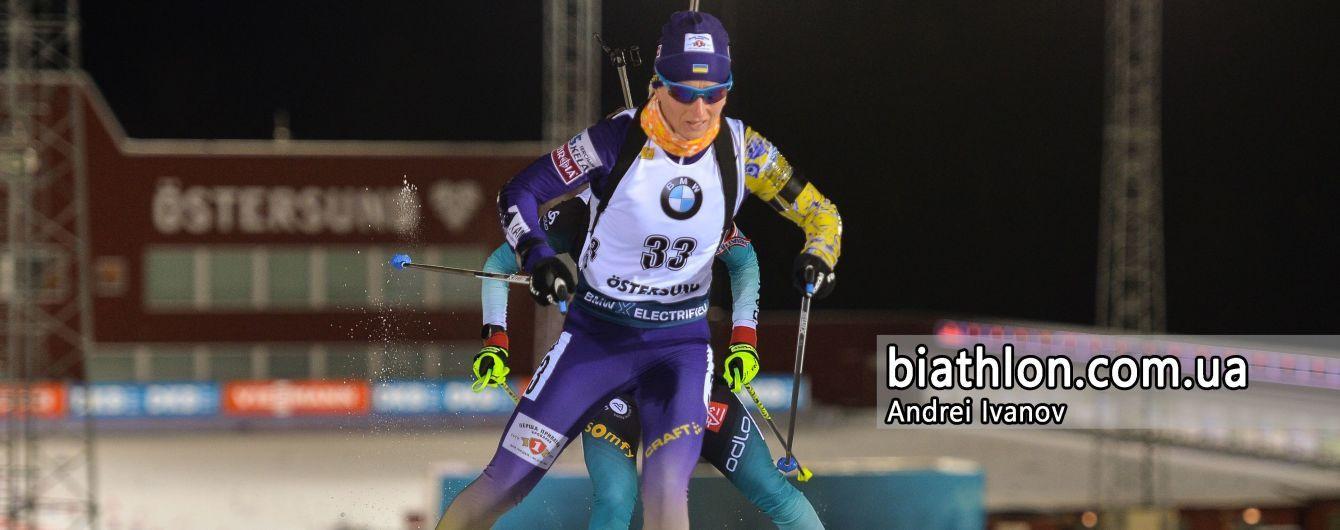 Біатлон. Валя Семеренко фінішувала в топ-10 у спринті на Кубку світу в Гохфільцені