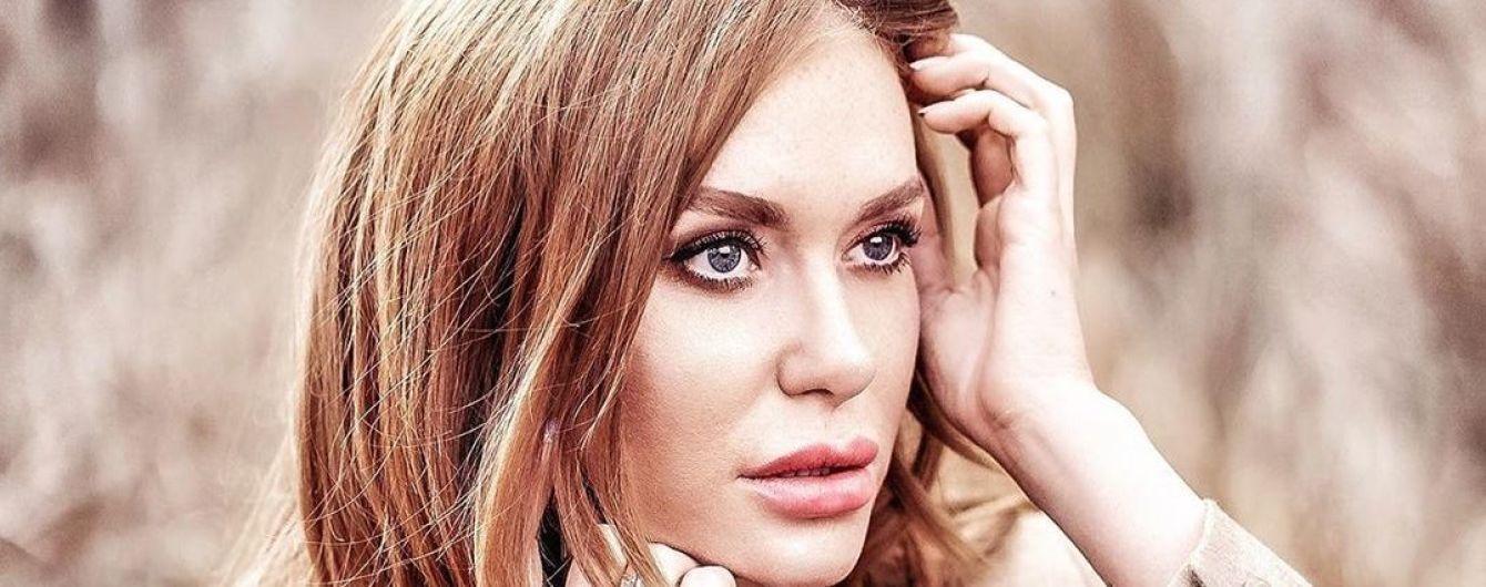 """""""Убью мать"""": Слава Каминская рассказала об угрозах в ее адрес от маньяка"""