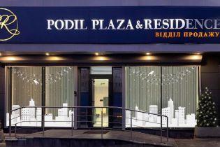 ЖК Podil Plaza & Residence: новорічна лотерея знижок до 20%