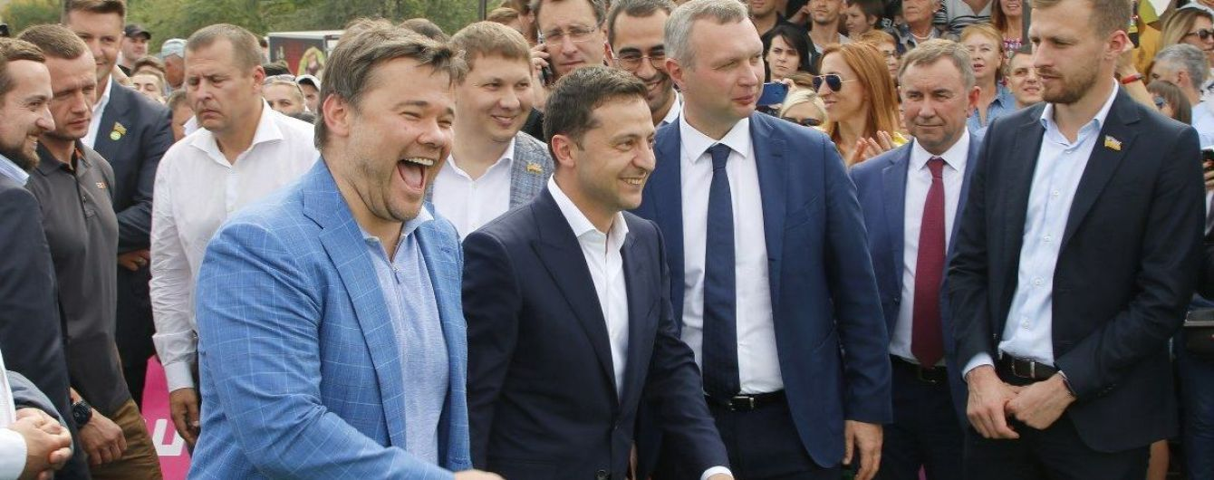 Зеленский уволил Богдана с должности председателя ОП: чем он запомнился за время пребывания на Банковой