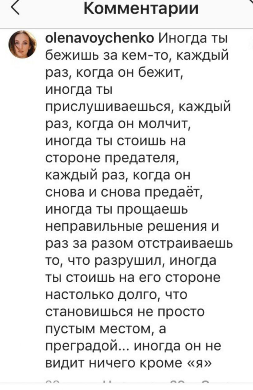 Володимир Остапчук_2