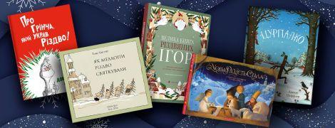 Пять книг-николайчиков для детей