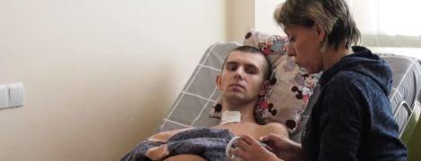 Алексея после ДТП спасали в Польше, а сейчас ему нужна реабилитация в Украине