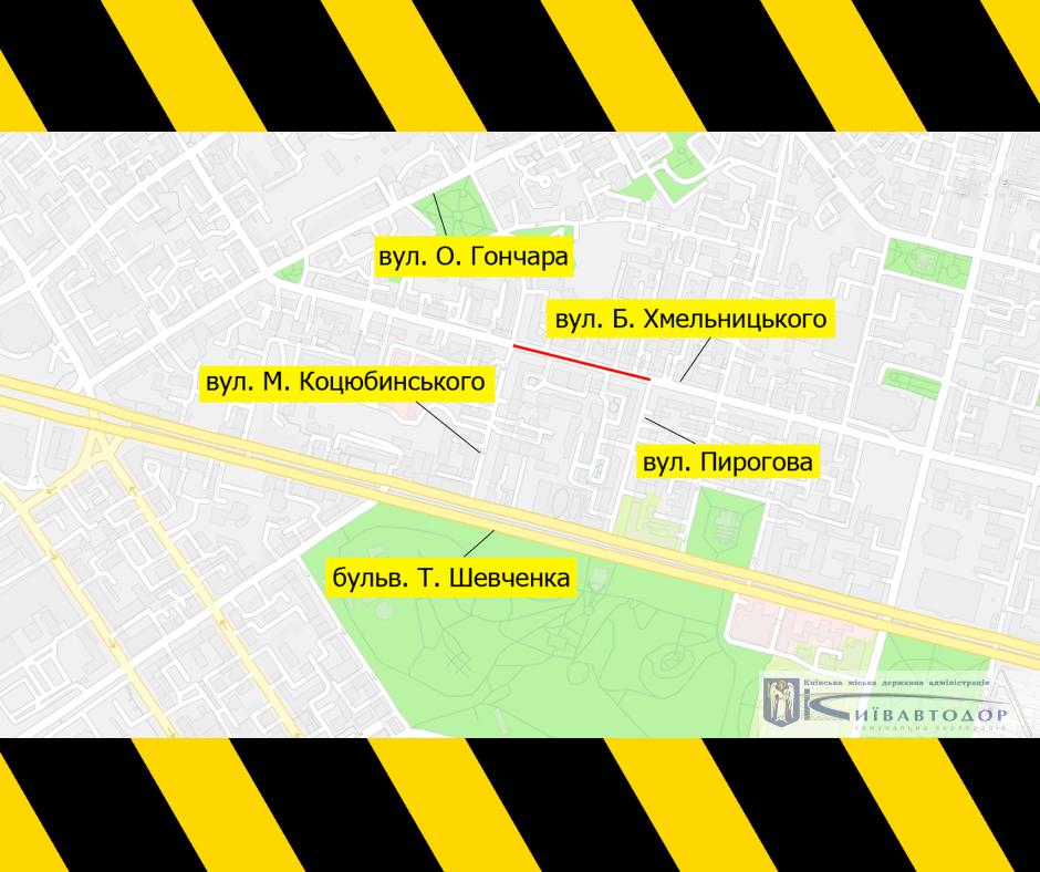 обмеження руху на Хмельницького в Києві