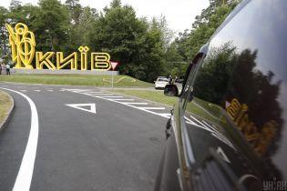 Киев официально расширил границы своей территории