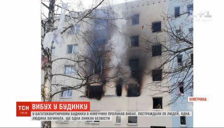 25 людей зазнали поранень унаслідок вибуху у житловій 5-поверхівці у Німеччині