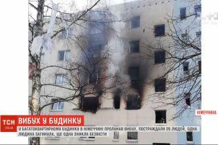 25 человек получили ранения в результате взрыва в жилой 5-этажке в Германии
