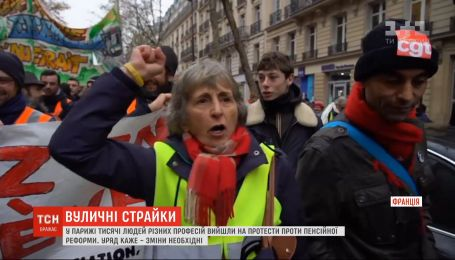 Невдоволені пенсійною реформою французи обіцяють мітингувати до Різдва