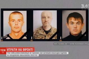 На Волыни и в Ровно попрощались с военными, которые погибли на Луганщине