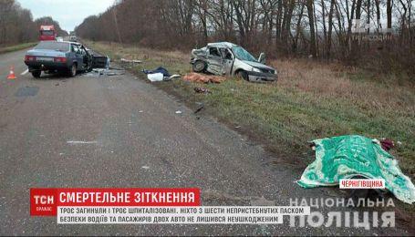 Дві автівки не змогли розминутись на Чернігівщині: в ДТП загинули 3 особи