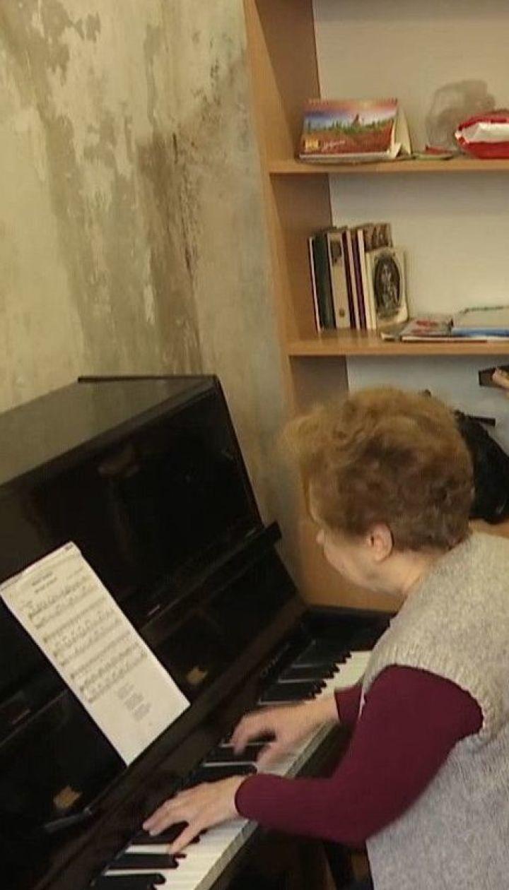 В Днепре дети с особыми образовательными потребностями ждут ремонта их музыкального класса