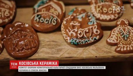 Косовская рисованная керамика попала в репрезентативный список ЮНЕСКО