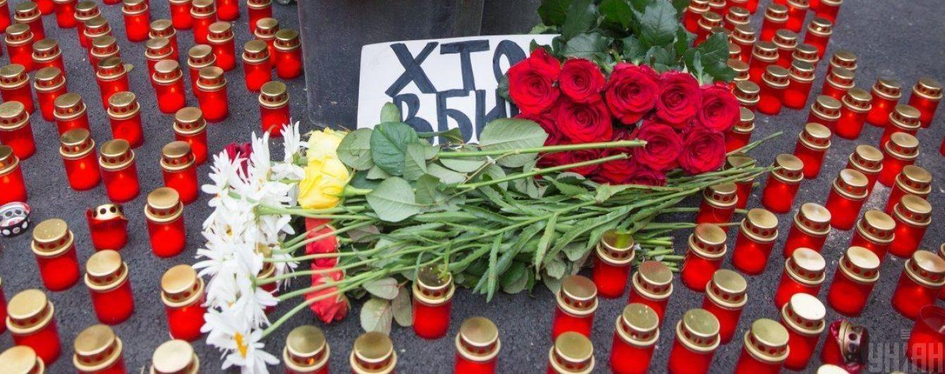Підозрювані у вбивстві журналіста Шеремета: чи мають вони алібі та що про затримання кажуть їхні знайомі