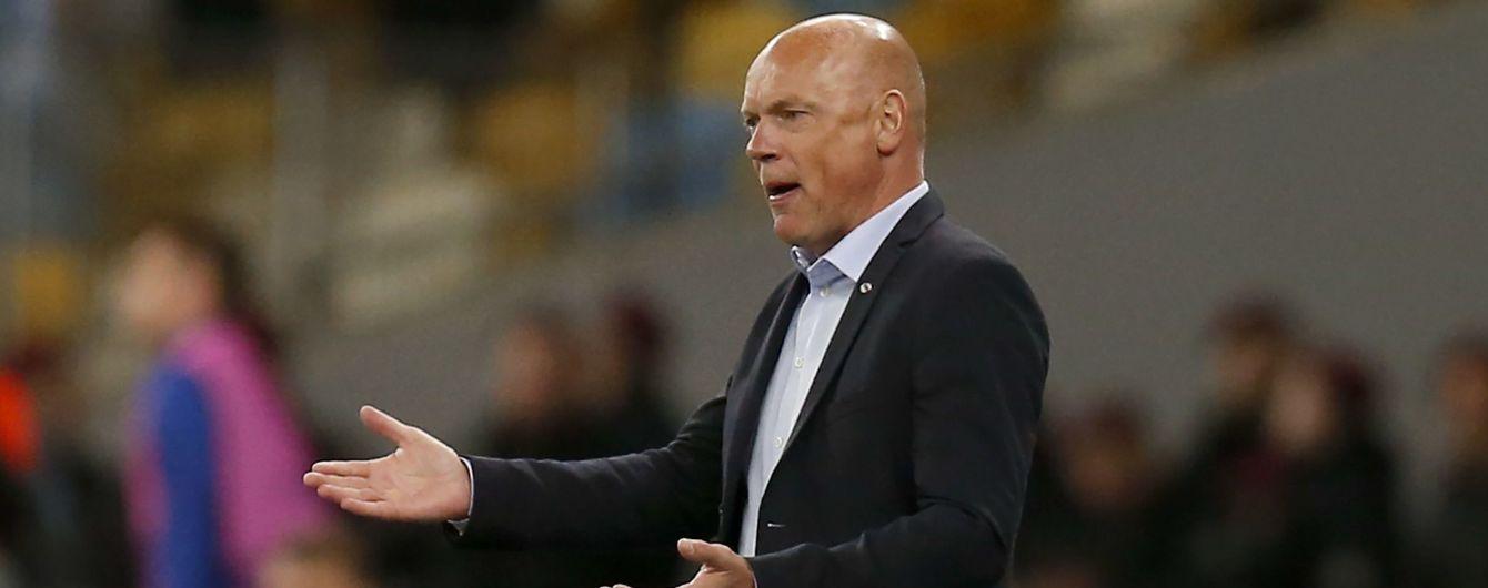 """Суперник """"Динамо"""" звільнив тренера після виходу до плейоф Ліги Європи"""