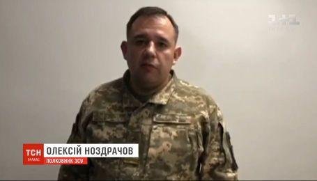 Общество возмутили слова полковника ВСУ Ноздрачева о возможной дружбе воинов Украины и РФ