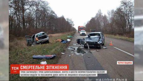 Смертельное ДТП произошло в Черниговской области: потерпевшие не были пристегнуты ремнями безопасности