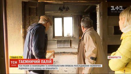 В селе на Прикарпатье происходят таинственные поджоги - жители подозревают нечистую силу