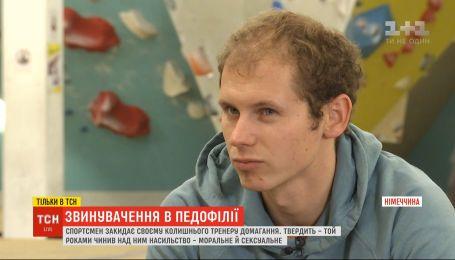 Громкое признание: украинский скалолаз обвинил своего бывшего тренера в педофилии