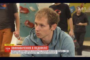 Украинский скалолаз обвинил своего экс-тренера в педофилии. Тот все отрицает и подал на ученика в суд