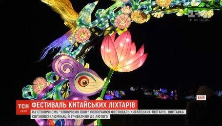 Фестиваль китайских фонарей будет радовать жителей и гостей Киева до февраля