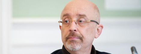 Россияне до сих пор не осознали своего поражения в газовом деле – юрист