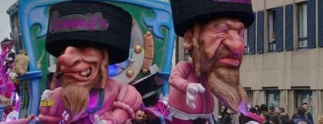 Бельгійський карнавал викреслили зі списку культурної спадщини ЮНЕСКО через антисемітизм
