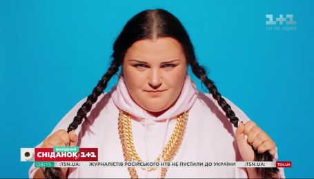 "Тіна Кароль та Юлія Саніна ""Вільна"", Alyona Alyona ""Гори"", ONUKA ""Zenit"" – Музыкальные премьеры"