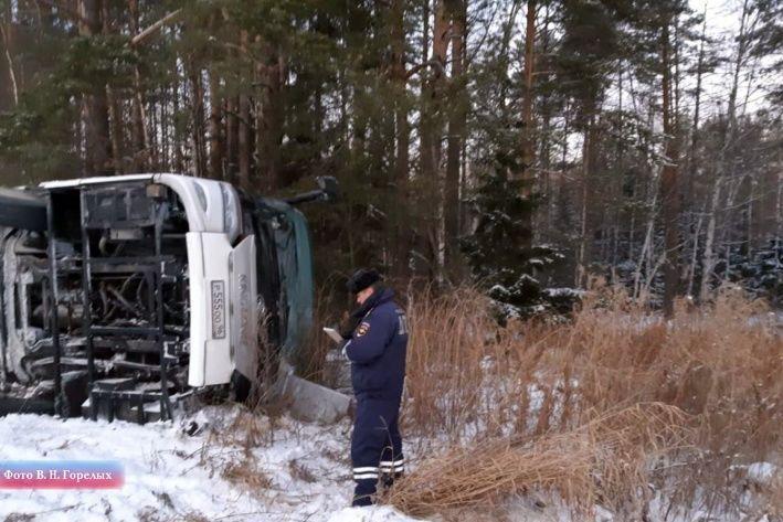 Автобус з фанами коржа у Росії