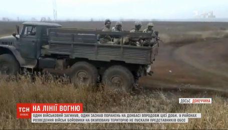 Доба в ООС: один український військовий загинув, ще один зазнав поранень