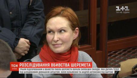 Підозрюваним обрали запобіжні заходи у справі вбивства журналіста Павла Шеремета