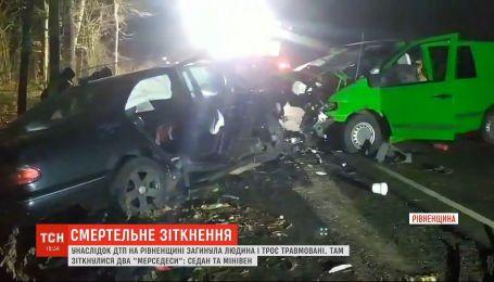 Внаслідок ДТП на Рівненщині загинула одна людина, ще троє травмовані