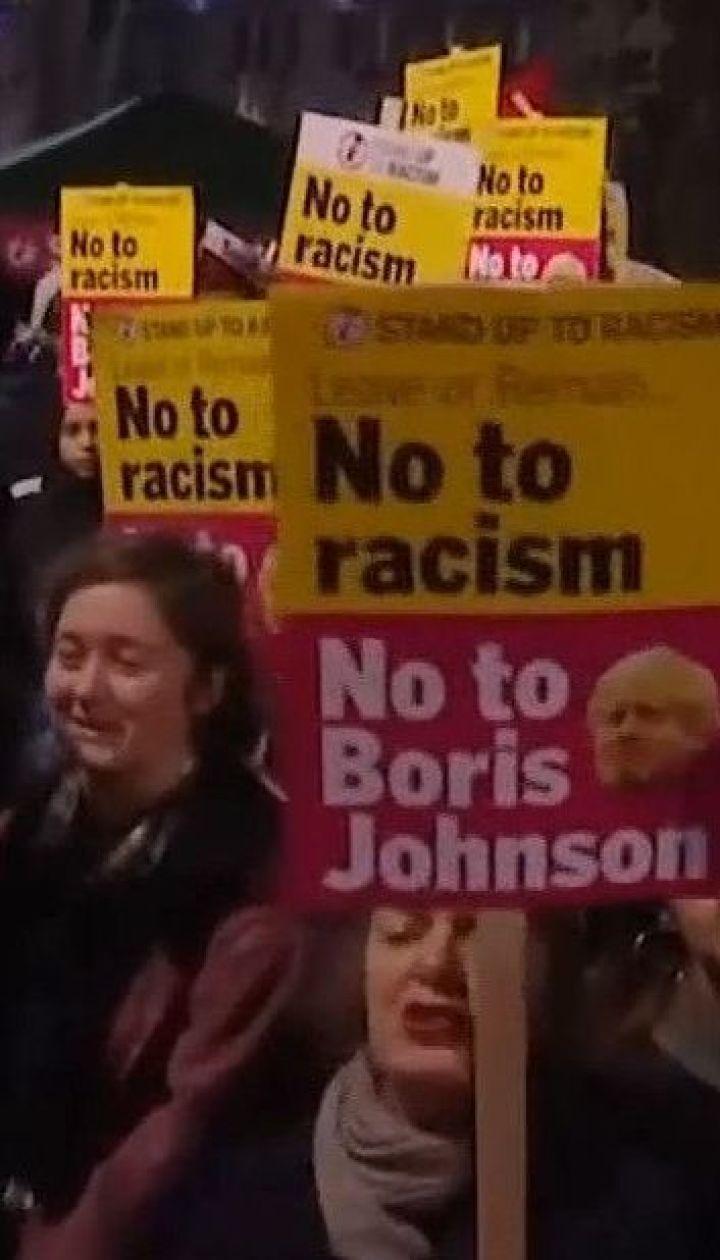 Після дострокових парламентських виборів у Великій Британії спалахнули протести