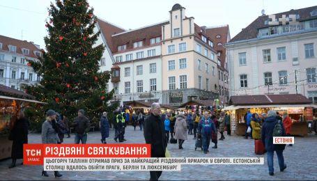 Таллинн получил приз за лучшую рождественскую ярмарку в Европе
