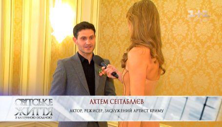 Почему семья Сеитаблаева не хочет переезжать из Крыма