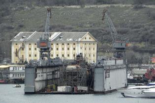 В аннексированном Крыму затонул плавучий док с подводной лодкой