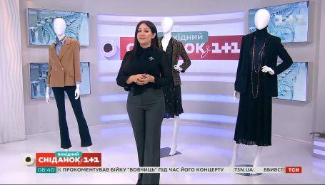 З чим носити піджак, щоб виглядати стильно - модний експерт Ольга Сеймур