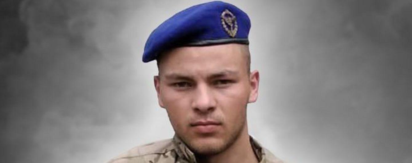 Прикрыл своим телом товарища. На Донбассе во время обстрела погиб 21-летний военный