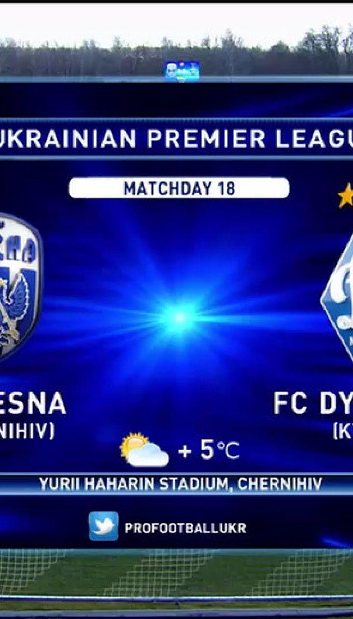 Десна - Динамо - 0:1. Огляд матчу