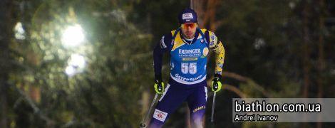 Чоловіча збірна України провалилася в естафеті на Кубку світу в Гохфільцені