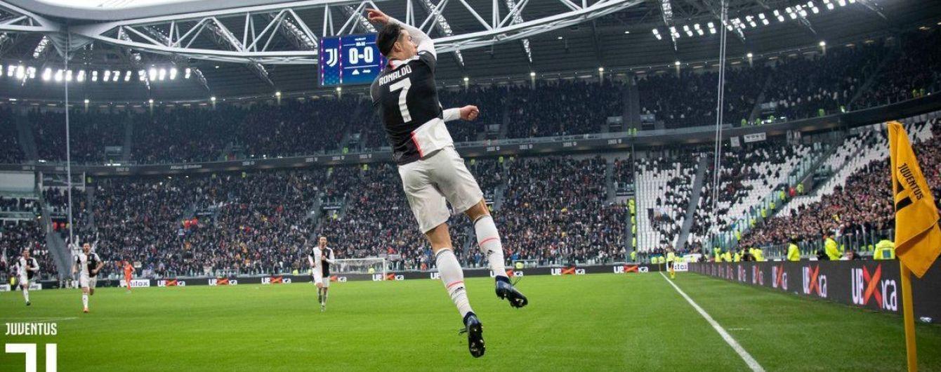 """Дубль Роналду допоміг """"Ювентусу"""" здобути переконливу перемогу в Серії А, """"Мілан"""" вчергове втратив очки"""