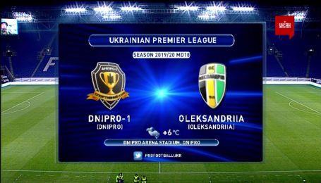 Дніпро-1 – Олександрія - 1:2. Огляд матчу