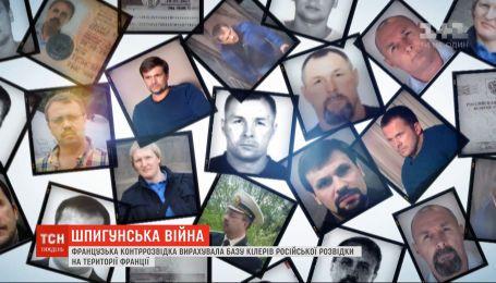 ТСН.Тиждень виявив базу російських кілерів і шпигунів