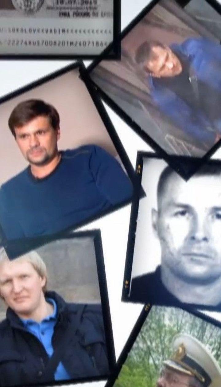 ТСН.Тиждень обнаружил базу российских киллеров и шпионов