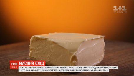 Стоп фальсификат: ТСН.Тиждень и общественные активисты при поддержке правительства проверят качество масла