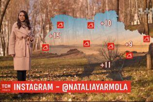 Весна перед Новим роком: в деяких регіонах України очікують температуру до +15