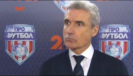 Луиш Каштру: Мы видели, как Заря играла против Динамо, и они победили не просто так