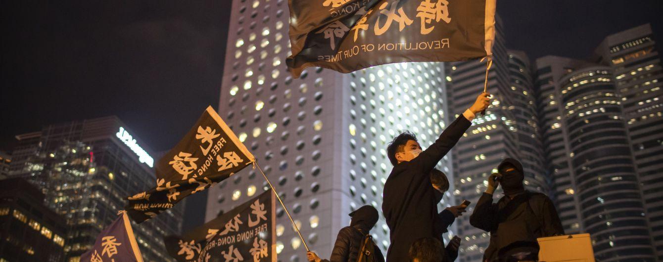 В Гонконге силовики задержали более двухсот участников массовых протестов